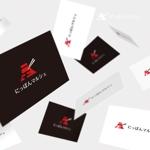 doremidesignさんの食品インターネット販売会社「にっぽんマルシェ」のロゴへの提案