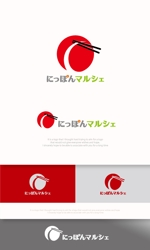 mahou-photさんの食品インターネット販売会社「にっぽんマルシェ」のロゴへの提案