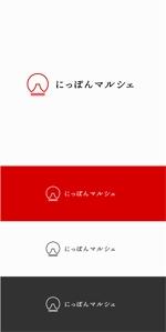 designdesignさんの食品インターネット販売会社「にっぽんマルシェ」のロゴへの提案