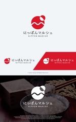take5-designさんの食品インターネット販売会社「にっぽんマルシェ」のロゴへの提案