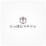 siftさんの食品インターネット販売会社「にっぽんマルシェ」のロゴへの提案