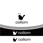 wisteriaquaさんの個人で運営するウェブメディア「collorn」のロゴ への提案