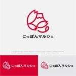 drkigawaさんの食品インターネット販売会社「にっぽんマルシェ」のロゴへの提案