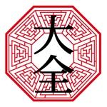 ao_keylさんのオンライン教材のロゴ制作への提案
