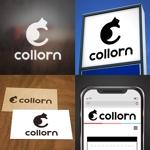 hachibiさんの個人で運営するウェブメディア「collorn」のロゴ への提案