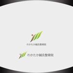 Nakamura__さんの「わかたか鍼灸整骨院」のロゴ作成への提案