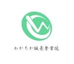 haruka0115322さんの「わかたか鍼灸整骨院」のロゴ作成への提案