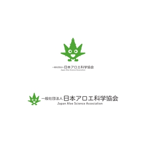 Yolozuさんの健康食品業界団体のロゴへの提案