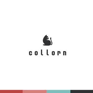 mtdesignさんの個人で運営するウェブメディア「collorn」のロゴ への提案