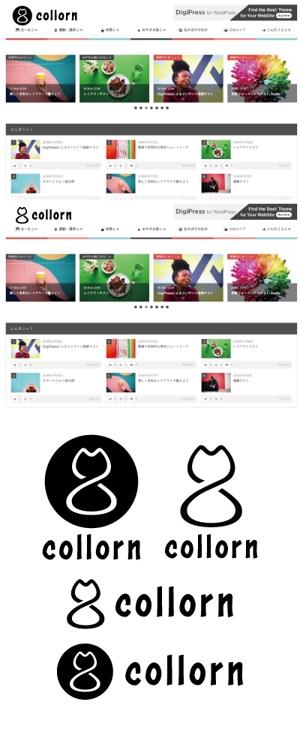 cozzyさんの個人で運営するウェブメディア「collorn」のロゴ への提案