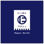 koma58さんの食品インターネット販売会社「にっぽんマルシェ」のロゴへの提案