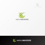 shibamarutaroさんの「わかたか鍼灸整骨院」のロゴ作成への提案