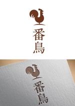 鶏パイタンラーメン専門店 『一番鳥』看板・ロゴ お願いしますへの提案