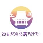 仏教サイト「20代からの仏教アカデミー」のロゴへの提案
