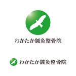 tsujimoさんの「わかたか鍼灸整骨院」のロゴ作成への提案