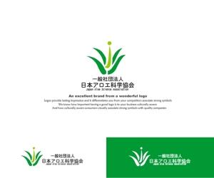 hope2017さんの健康食品業界団体のロゴへの提案
