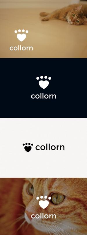 tanaka10さんの個人で運営するウェブメディア「collorn」のロゴ への提案