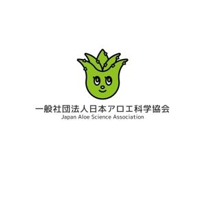 cazyさんの健康食品業界団体のロゴへの提案