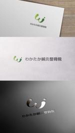 zeross_designさんの「わかたか鍼灸整骨院」のロゴ作成への提案