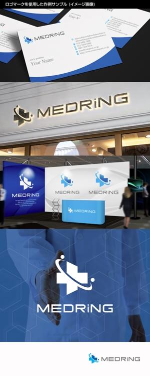 kinryuzanさんの次世代クリニックグループ「MEDRiNG」のロゴへの提案