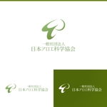 athenaabyzさんの健康食品業界団体のロゴへの提案