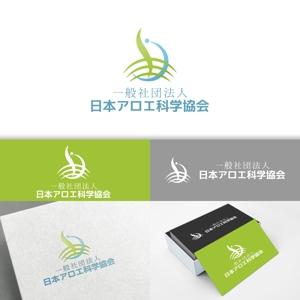 minervaabbeさんの健康食品業界団体のロゴへの提案