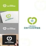 charisabseさんの健康食品業界団体のロゴへの提案