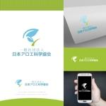 fortunaaberさんの健康食品業界団体のロゴへの提案