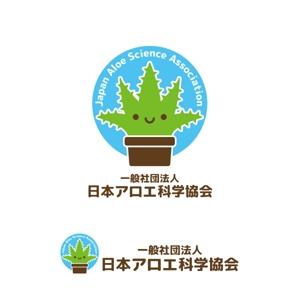 pepper13さんの健康食品業界団体のロゴへの提案