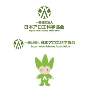 wzsakuraiさんの健康食品業界団体のロゴへの提案