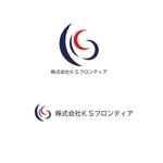飲食店運営会社 ロゴ制作(商標登録予定なし)への提案