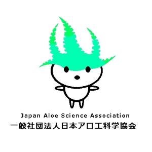 kokonoka99さんの健康食品業界団体のロゴへの提案