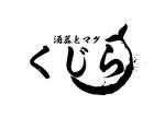 haruka0115322さんの自社の社名ロゴへの提案