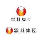飲食店のロゴ への提案
