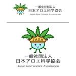 megu01さんの健康食品業界団体のロゴへの提案