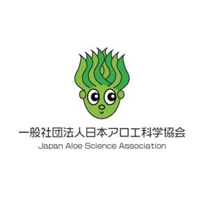5c3ef104a2697さんの健康食品業界団体のロゴへの提案