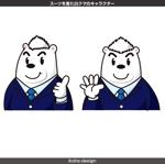 ikohs-designさんのスーツを着た白クマのキャラクターデザインへの提案