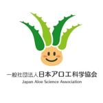 80101702さんの健康食品業界団体のロゴへの提案