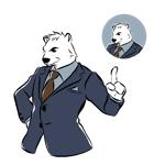 miho0205さんのスーツを着た白クマのキャラクターデザインへの提案