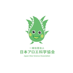 RISUさんの健康食品業界団体のロゴへの提案