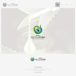 onesizefitsallさんの健康食品業界団体のロゴへの提案