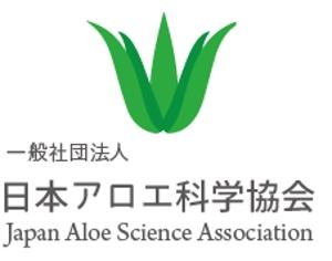 AkihikoMiyamotoさんの健康食品業界団体のロゴへの提案