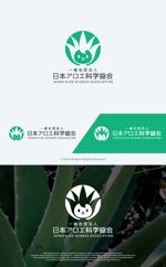 take5-designさんの健康食品業界団体のロゴへの提案