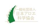 itsuki_2020さんの健康食品業界団体のロゴへの提案
