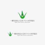 haruru2015さんの健康食品業界団体のロゴへの提案