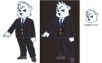 rintarouさんのスーツを着た白クマのキャラクターデザインへの提案
