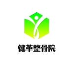 haruka0115322さんの新規開業する整骨院のロゴ作成への提案