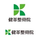 tsujimoさんの新規開業する整骨院のロゴ作成への提案
