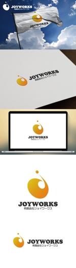 cozzyさんのものつくりからデータ作成まで行う試作開発業「ジョイワークス」の会社ロゴへの提案