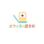 shinichi_lanさんの毎日オフィスにお弁当をお届け「オフィスの置き弁」のロゴ制作への提案